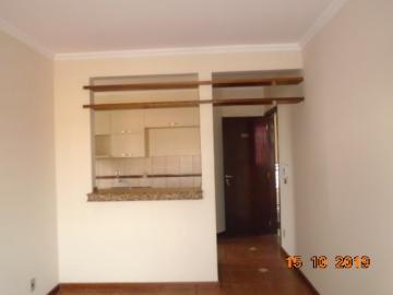 Alugar Apartamento / Padrão em Dourados R$ 1.100,00 - Foto 3